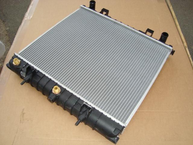 equip land radiateur rr p38 diesel boite auto. Black Bedroom Furniture Sets. Home Design Ideas